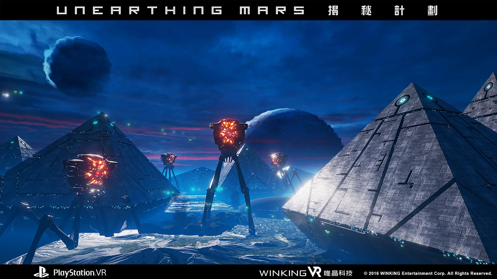 Unearthing Mars PS4 PSVR